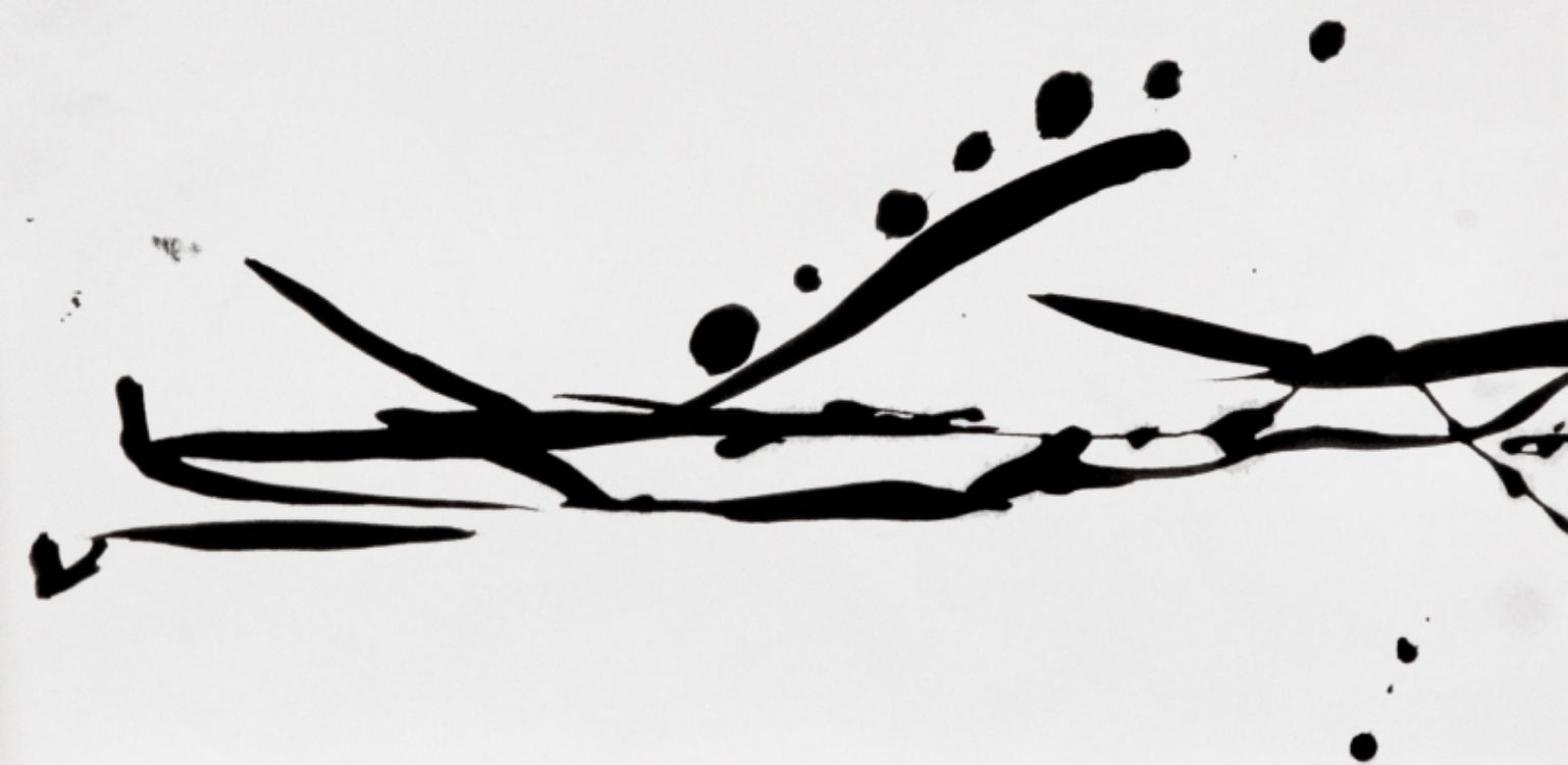 In die Seele geschrieben 2 (Ausschnitt) 2018 | Ute Kroll